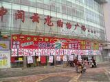 深圳清货公司