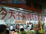 专业广州淸货公司